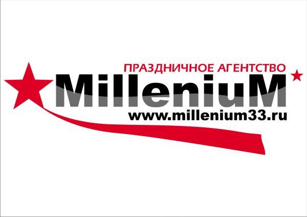 Агентство Millenium