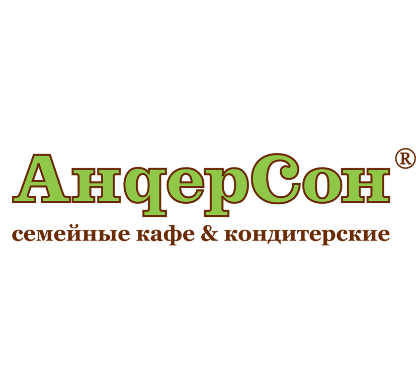 Кафе «АндерСон»