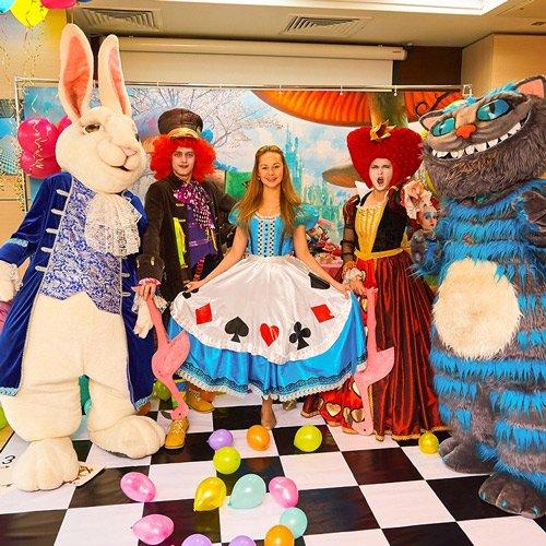 Алиса в стране чудес картинка праздник